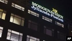 ຕຶກສຳນັກງານຂອງໜັງສືພິມ Jyllands-Posten ໃນນະຄອນ ໂກເປັນເຮເກັນ ທີ່ພວກກໍ່ການຮ້າຍ ວາງແຜນໂຈມຕີ (29 ທັນວາ 2010)