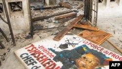 19일과 20일 콩고민주공화국 킨샤사의 야당 당사들이 방화로 불에 탔다.