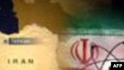 Japonya'dan İran'a Yeni Ambargo