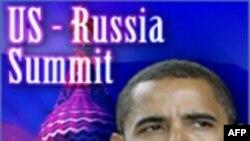 Повестка дня Барака Обамы в Москве