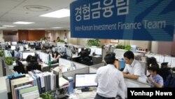 개성공단 입주기업들에 대한 경협보험금 지급을 개시한 8일 한국수출입은행의 남북협력사업부 경협금융팀 관계자들이 보험금 지급을 준비하고 있다.(자료사진)