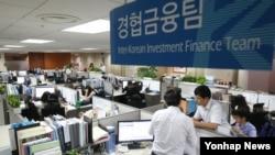 지난 8월 한국수출입은행의 남북협력사업부 경협금융팀 관계자들이 개성공단 입주기업들에 대한 보험금 지급을 준비하고 있다. (자료사진)
