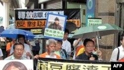香港活动人士游行要求中国当局释放维权人士谭作人(资料照)
