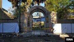ورودی موزه آبگینه همزمان با طرح سنگفرش کردن خیابان سیتیر