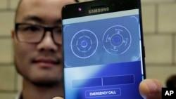 """El """"Galaxy Note 7"""" reconocerá al dueño del teléfono celular con solo una mirada ya que sus datos del iris quedarán previamente registrados en el aparato."""