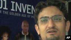 លោក វ៉េល ហ្គោនីម (Wael Ghonim) សកម្មជនអេហ្ស៊ីប
