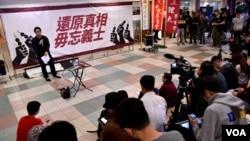 香港多間大學學生會及本土派組織聯合舉辦集會探討旺角衝突真相及社運前路。(美國之音湯惠芸)