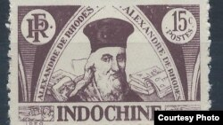 Tem mang hình giáo sĩ Alexandre de Rhodes.