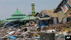 Ivyasambuwe na Nyamugigima hamwe na Tsunami