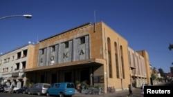 Asmaraa