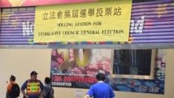 香港選委會界別分組選舉提名期展開 民調指近6成市民不熟悉新選制