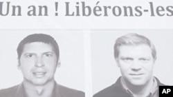 یادبود از اختطاف خبرنگاران فرانسوی در افغانستان
