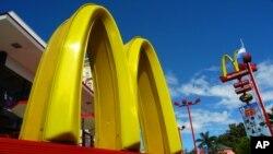 ປ້າຍສັນຍາລັກ ຂອງຮ້ານ McDonald's