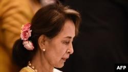 Aung San Suu Kyi (arşiv)
