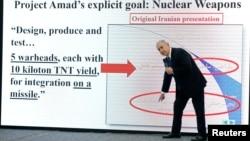 El primer ministro de Israel, Benjamín Netanyahu, utilizó una presentación similar a las de Apple para denunciar lo que afirma es la continuación del programa nuclear iraní, que asegura Teherán nunca suspendió, sino que ocultó para seguirlo desarrollando.