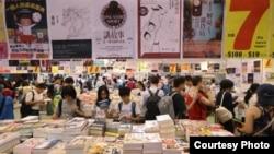 2017年香港書展現場 (蘋果日報圖片)