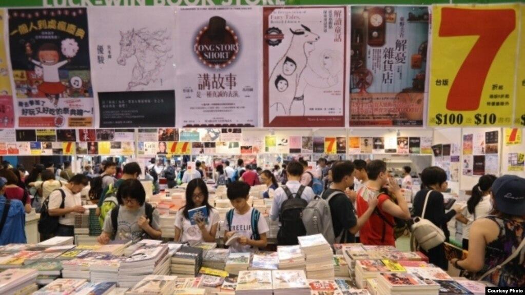 2017年香港書展現場(蘋果日報圖片)