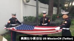 美国驻成都总领事馆举行降旗仪式(美国驻华使领馆 US MissionCN 推特@USA_China_Talk)