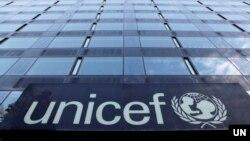 La directora ejecutiva del Fondo de las Naciones Unidas para la Infancia, UNICEF, Henrietta Fore dijo que están trabajando para ayudar a prevenir la propagación del virus entre las comunidades de los países afectados.