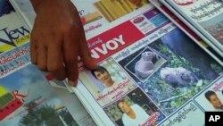 برما: سینسر کی پابندیوں میں جزوی نرمی