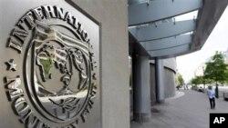 位于华盛顿的国际货币基金组织总部大门