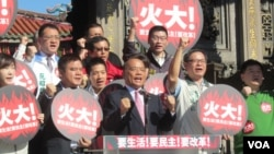 民進黨發起'火大列車'系列群眾運動(美國之音 張佩芝拍攝)