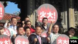 民进党发起'火大列车'系列群众运动(美国之音张佩芝拍摄)