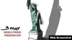 Beynəlxalq media azadlığı günü