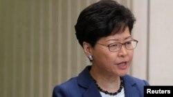 «کری لَم» از سال ۲۰۱۶ رئیس اجرایی هنگ کنگ شد.