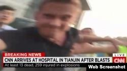 美国有线电视网CNN记者威尔·里普利(Will Ripley)8月13日在天津一家医院门前连线报道被中断。(网络视频截图)