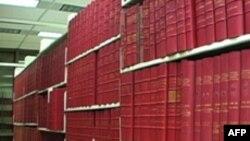 Библиотека Конгресса онлайн