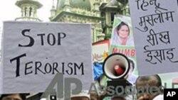 بھارت میں چھ مشتبہ دہشت گرد گرفتار