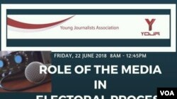 Young Journalists Association