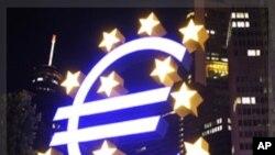یورپی بینک کو خط میں بھیجا گیا بم پکڑا گیا