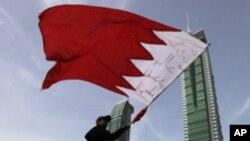 حالت اضطراری سه ماهه در بحرین درپی اعتراضات