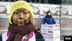 韩国大学生在日本首尔大使馆外抗议