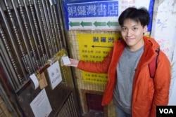 香港市民柳先生。(美國之音湯惠芸攝)