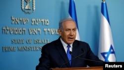 Benjamin Netanyahu Serokwezîrê Îsraîlê
