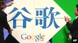 谷歌在中國