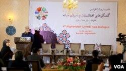 در چهارمین کنفرانس گفتگوهای افغانستان وآسیای میانه که تا فردا ادامه خواهد داشت روی ابعاد مختلف افراط گرایی بحث خواهد شد.