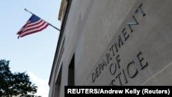 位於華盛頓的美國司法部總部大樓前的標識。