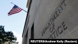 Sedište Sekretatijata za pravosuđe u Vašngtonu (Foto: REUTERS/Andrew Kelly)