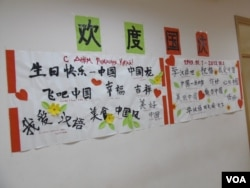 俄罗斯喀山大学孔子学院学生书写的汉字。(美国之音白桦拍摄)