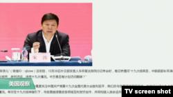 媒体观察:中国赴朝特使宋涛