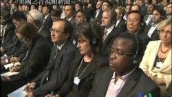 2011-09-14 美國之音視頻新聞: 溫家寶呼籲大國對債務問題負責