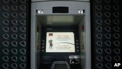 Panama Papers dostupni svakome sa kompjuterom, ili pametnim telefonom i izlazom na internet
