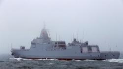 中國海軍艦隊進入美國阿拉斯加專屬經濟區海域