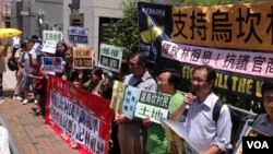 港人中聯辦示威聲援廣東烏坎村民土地維權(美國之音海彥拍攝)