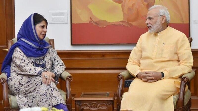 وزیر اعظم مودی سے محبوبہ مفتی کی ملاقات