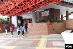 香港理工大学 (美国之音记者申华拍摄)